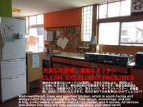 広く清潔な、設備十分のキッチンです!すぐ近くに食材を買えるスーパーマーケットも。便利です!