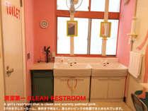 清潔で可愛い2F女子レストルーム。