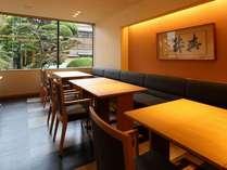 【販売日限定・お一人様3000円お得】【【和食レストラン】 ~お好み会席~ おてがる基本プラン。