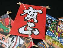 【12/31-1/3限定♪】浜名湖で迎える年末年始★朝食付き