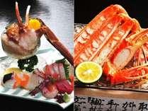 蟹を料理長が一工夫してご用意致します。