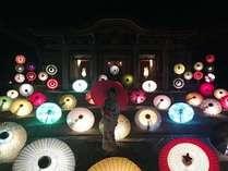 9/23 20:30『大山開山1300年祭の大献灯』東京都のNKさま