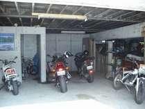 オートバイ・ミーティアの車庫