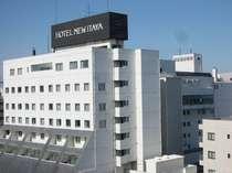 幅広いニーズにお応え出来るシティーホテル【全景】