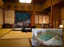 専用温泉付き客室の一例
