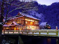 雪景色が似合う国の文化財