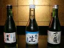 【利き酒プラン】宮城の地酒を飲み比べ♪