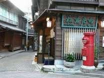 有馬町内:赤いポスト