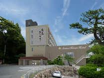 【有馬きらり外観】2019年4月グランドリニューアルオープン