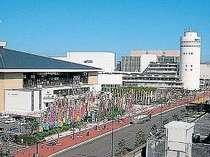 大型コンベンション施設は徒歩圏内にあり、アクセス良好