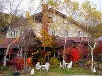 ななかまど もみじ等紅葉の中の秋のオーベルジュは料理の美味しい旅籠です。