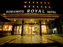 熊本ロイヤルホテル