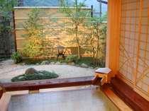 箱根湯本温泉 湯さか荘画像3