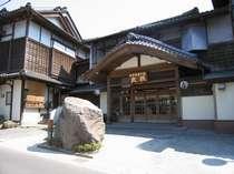 有形文化財の湯宿 旅館大橋