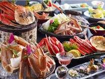【特選かにづくし会席】2、5杯のたっぷりの蟹をお召し上がりいただけます!