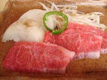 【A5ランク能登牛】山と海に囲まれた能登の大自然で育った上質なお肉です