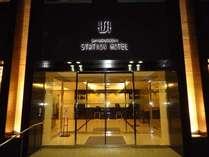 下関ステーションホテル