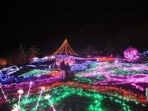24時間使える6つの趣が異なる無料貸切風呂♪ 【まんのう公園イルミ鑑賞】50万球の灯りに包まれて☆