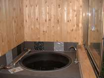 自慢の五右衛門風呂です。体の芯まで温まりますよ!