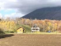 ニセコ羊蹄山南麓ときどき移住の家はなひまわり