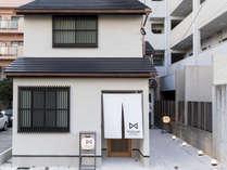 MUSUBI HOTEL MACHIYA KAMIYA-MACHI1 (福岡県)