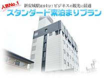 ホテルアベスト新安城駅前の素泊まりプランです♪