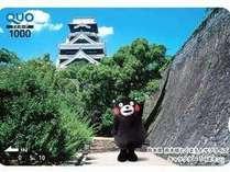 ◆出張応援・クオカード2,000円分付◆