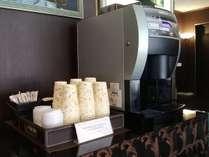 【2階ロビー・ウェルカムコーヒー】ブラック・カプチーノなど4種類のお好きな味をお召し上がり頂けます。