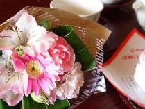◆誕生日、結婚記念…大切な人と過ごす-記念日プラン-
