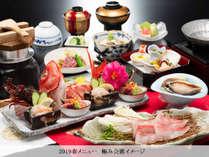 【極み会席】伊勢海老・金目鯛・鮑・黒毛和牛 ※2019春料理イメージ