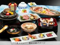 【贅沢会席】6/1~9/30の厳選素材はコチラ「鮑・鰻・金目鯛・黒毛和牛」※料理イメージ