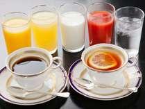 【朝食】お飲物も数多くご用意しております♪