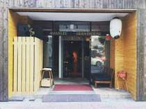 Japanize Guest House & Bar