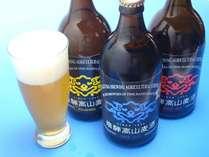 ◆【ぎふグルメ旅】高山麦酒と「飛騨牛」の朴葉味噌焼きで乾杯プラン!