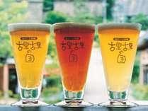 ◆【ぎふ旅】「飛騨牛」陶板焼き+地ビール(古里古里の国)と温泉で満喫プラン