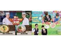 2017夏!特別イベントこだわり朝食決戦&フロントでのウェルカムサービス★