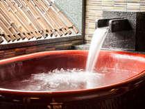 高知城を望む露天風呂3
