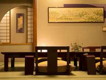 趣ある和の空間『七草の章』広々としたゆったり純和室です。