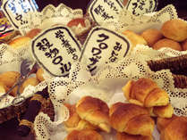 【朝食】パンも充実♪
