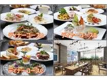 【選べるご夕食】五島イタリアンディナーを贅沢にご堪能~碧い海を臨む島時間~