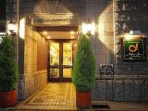 【アルファイン長崎】バストイレ分離×朝食無料×大学病院近接 (長崎県)