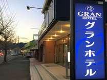 外 観目の前にコンビニ、周辺には飲食店が多数あります。