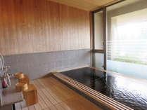 【貸切風呂】家族水入らずで使える貸切家族風呂「檜の湯」(事前予約制・有料)