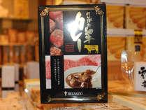 【売店】にいがた和牛がゴロッと入ったベルナティオオリジナル商品「にいがた和牛カレー」
