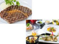 「和食」or「ステーキ」2種類のディナーから選べる!選べて楽しい秋のディナープラン♪