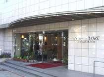 ホテルクオーレ長崎駅前 (長崎県)