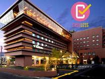 ホテルパールガーデンは、「キャッシュレス・消費者還元事業」に参画しています。
