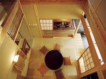 ■客室■【はなれ舎】2階から居間を望む