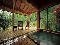 ■客室■【はなれ舎】専用風呂~自家源泉100%~