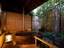 ■客室■1階露天風呂付き客室【早蕨】露天風呂